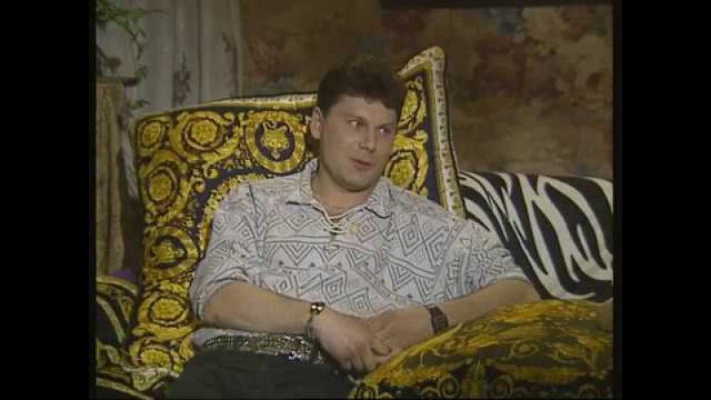 Юрий Клинских В передаче Кафе Обломов с А Троицким 19 06 1997