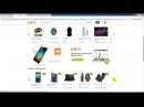 Как начать продавать в интернете Пром ОЛХ Алегро Как начать бизнес с нуля без денег