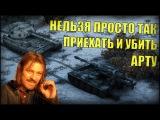 World of Tanks  AMX 13 F3 AM - 4.7K Damage - 2.172 EXP