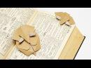 ORIGAMI ELEPHANT BOOKMARK (Jo Nakashima)