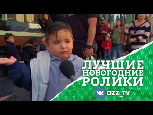 Дети рассказывают историю Рождества (озвучено Ozz Tv)