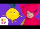 КУКУТИКИ - ♫ РЕПКА ☺веселая детская песенка про репку по русской сказке