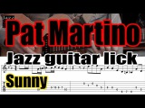 Pat Martino jazz guitar lick - Sunny solo transcription (4 bars) - Part 1 of 2