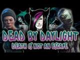 | СТРИМ ПО DEAD BY DAYLIGHT | ЛАМПОВЫЕ ПОХОЖДЕНИЯ| #57 |