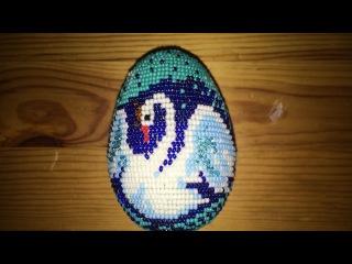 (42)Бисероплетение.Яйцо