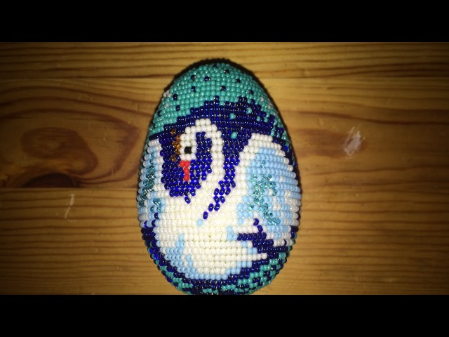 (42)Бисероплетение.Яйцо Царевна лебедь.Мастер-Класс.