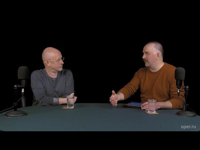 Клим Жуков про рождение революции: философия революции