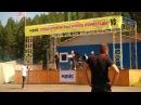 группа БитЛДжуС Красноярск Владивосток 2000 cover