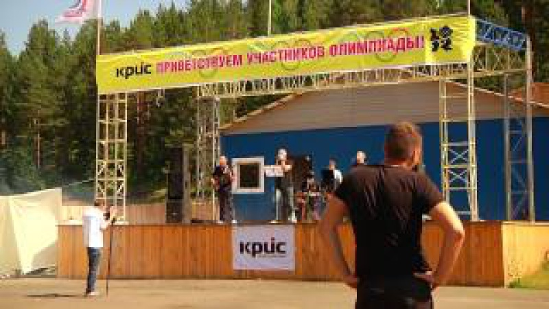 группа БитЛДжуС Красноярск - Владивосток 2000 (cover)