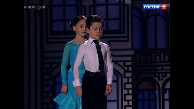 Синяя птица. Сезон 2016 / Марат Акаутдинов и Елизавета Цымбалюк. А. Голанд, Дж. Голд,