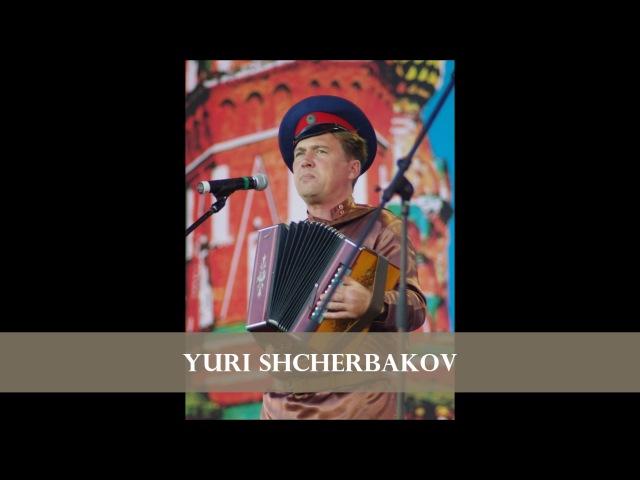 Chant cosaque - Самогонщица Маруся par Yuri Shcherbakov