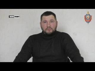 СБУ запугивают родственников военнослужащего ЛНР «Правым сектором»