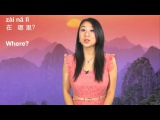 ♥Where Are My Friends Counting Song in Mandarin Chinese (from 1-7)我的朋友在哪里?