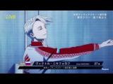 Yuri!!! on Ice AMV- Talk Dirty   Юрий на льду