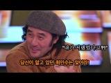170124 KBS