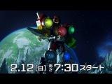 宇宙戦隊キュウレンジャー PR動画