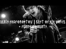 Denis Shaforostov | Best of his Voice Funny Moments
