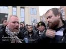 Дмитрий Демушкин. Из зала суда. Русский Марш будет. 03.11.2016г.
