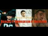 Bojalar ft Shohruhxon ft Shaxriyor - Yiglama muhabbat 2017