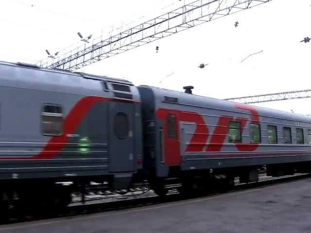 россия поездом. отправление урал свердловск - москва