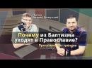 Откровенный разговор с Евгением Бахмустким