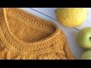 Как обработать горловину - ложная кеттлевка, имитация кеттлёвки