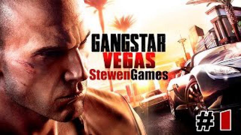 Прохождение игры Gangstar Vegas (Android) 1 (Знакомимся с Вегасом)