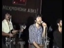 Далер Назаров , Муборакшо Мирзошоев , Икбол Завкибеков  1990 г Песня Чор Гирди К