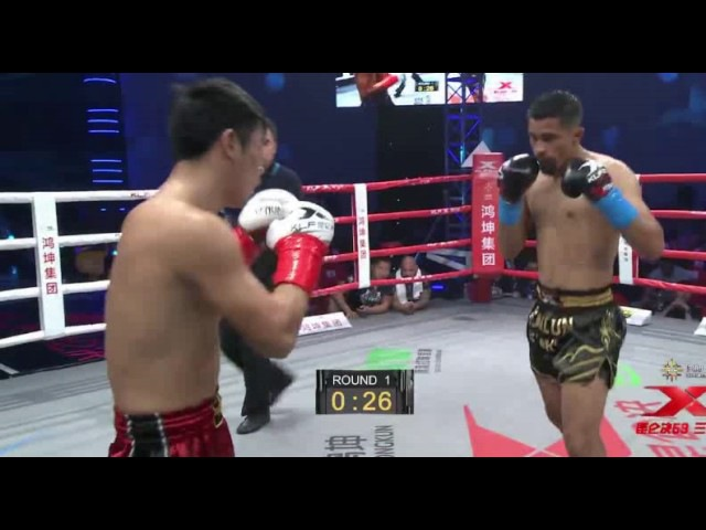 Wu Xuesong (CHINA) vs Jose Ruelas (MEXICO) - 70kg Tournament Group 4 SF1 - KLFight 59 3252017