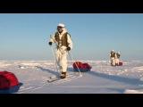 Вести.Ru: Участники уникальной экспедиции установили флаг Минобороны РФ на Северном полюсе
