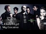 Smash into Pieces Ft Elize Ryd - My Cocaine