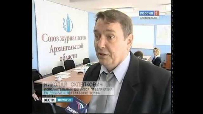 В Архангельской области будут выращивать .. клюкву, Репортаж Вести Поморья от 16.08.12