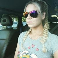 Екатерина Кривоносова