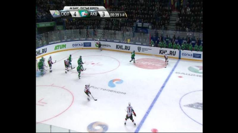 Неужели судьи в хоккее действительно стали плохо видеть? У Ак Барса 7 хоккеистов на льду. А судьям хоть бы хны