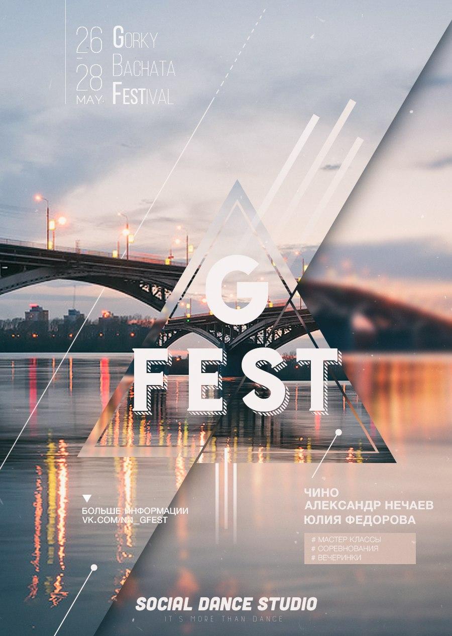 G-Fest