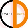 Отделочные материалы в Краснодаре +79880838828