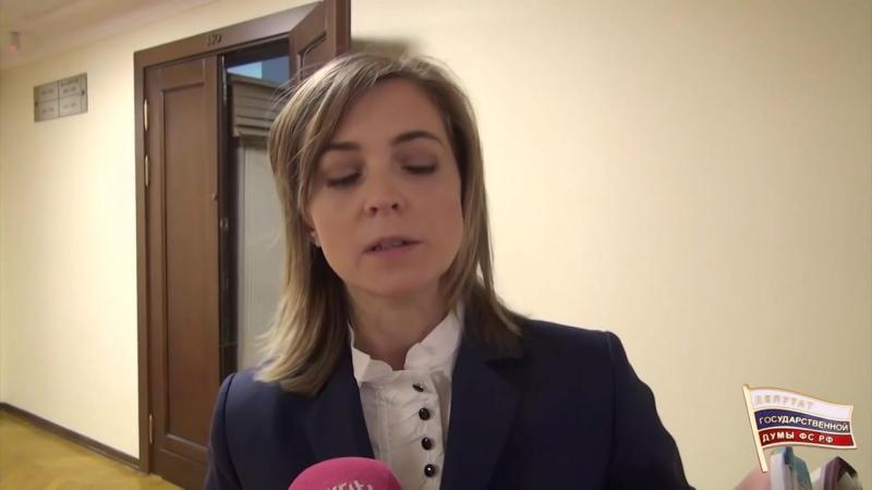 Комментарий Натальи Поклонской по поводу скандального фильма Алексея Учителя Ма