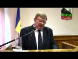 Отчёт городского головы В.В. Ремизова о ходе выполнения мероприятий Программы экономического и социального развития города Сели