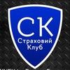 Страховий клуб КНЕУ ім. Вадима Гетьмана