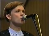 1998 Олег Погудин и Евгений Дятлов. Россия