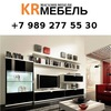 Мебель Краснодар