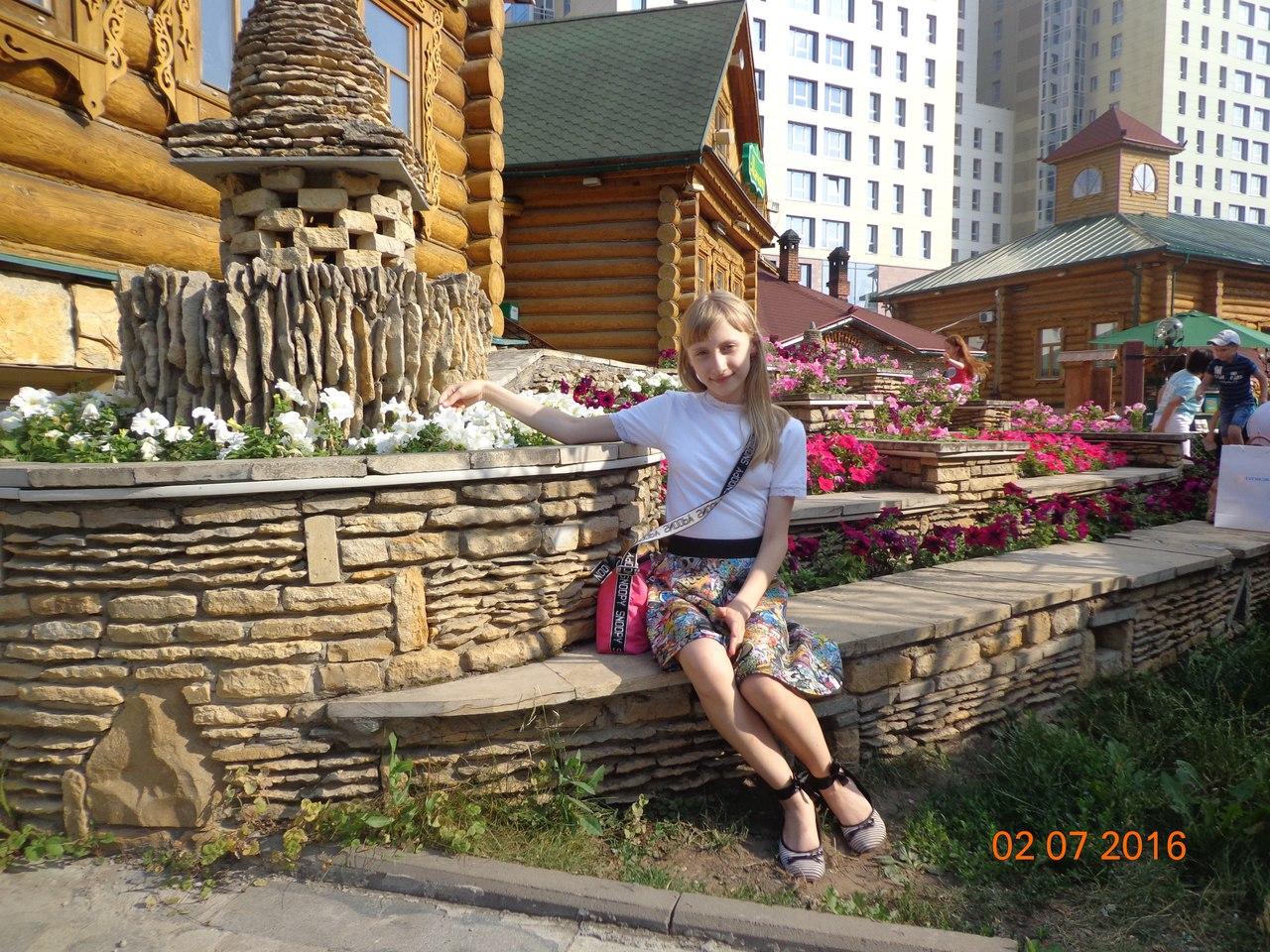 Ксения Сухина, Златоуст - фото №2