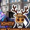 Подслушано в ЮНПУ им. Ушинского