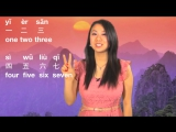 Where Are My Friends Counting Song in Mandarin Chinese (from 1-7)我的朋友在哪里?