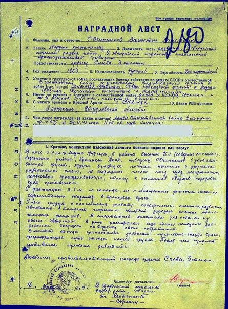 Фото №456239042 со страницы Ираиды Боровинских