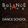 Школа танца BALANCE CLUB