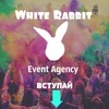 White Rabbit Event Agency |Кам'янець-Подільський