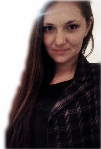 Надя Супрун