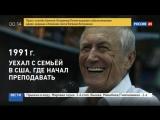 На смерть поэта: другого такого не будет... #Евтушенко