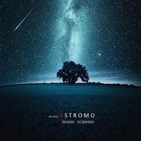 astromo